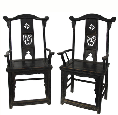 A Pair of Government Official Hat Antique Chinese Armchair with Carved Back