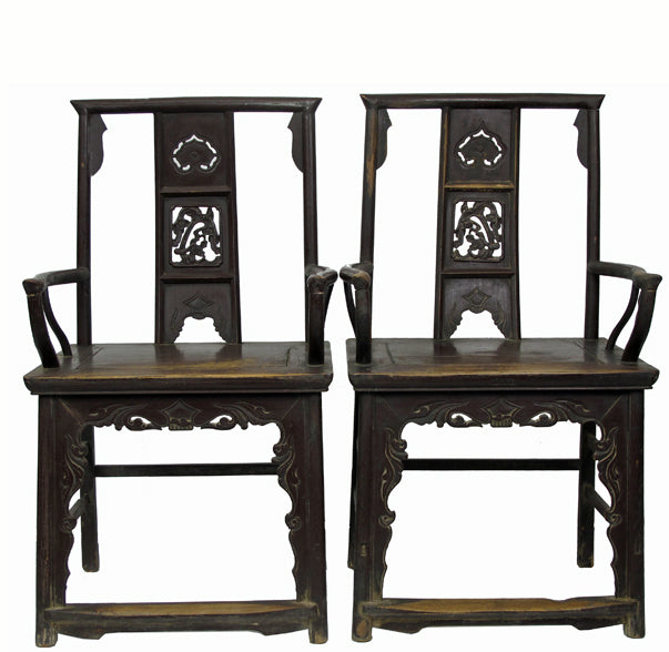 A Pair of Antique Chinese Armchair with Carved Rim