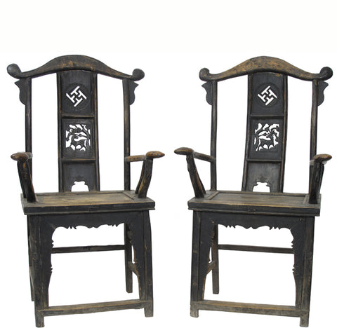 Pair of Antique Chinese Armchair with Carved Back 2