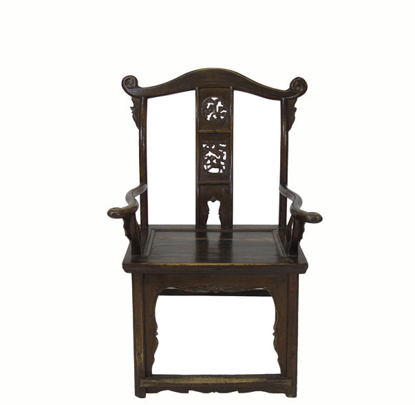 Antique Chinese Official Hat Armchair with Carved Back - Dyag East