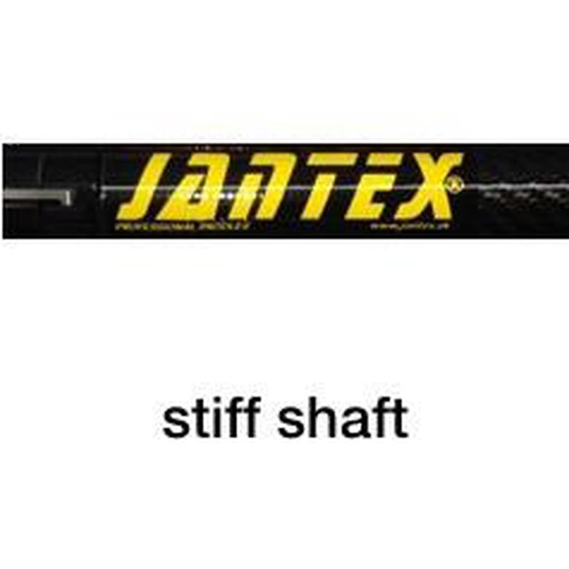 Jantex split shaft - new model, apart