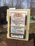 Camping Goat Milk Soap:Honey Sweetie Acres