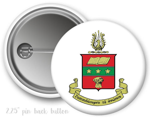 Alpha Chi Omega Crest Button - Suite Space Boutique