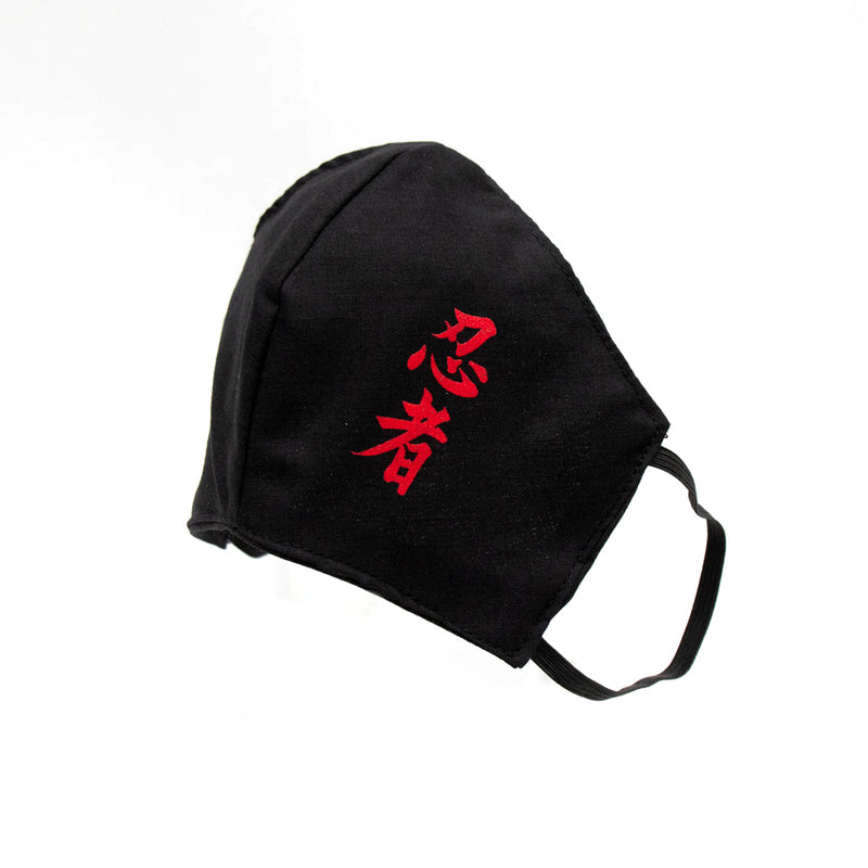 Real Ninjas Cloth Sanitary Mask [BLACK]