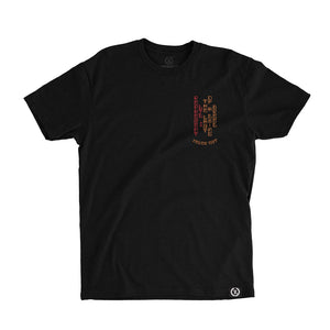 Martial Arts (Art of War X War of Art) Tee [BLACK] NEW