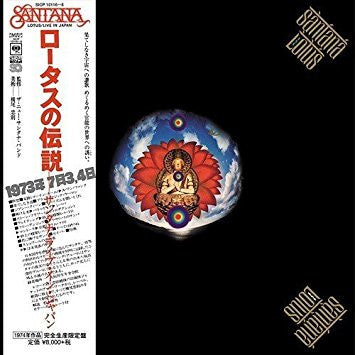 Santana | Lotus Live: Deluxe Edition | Limited Edition Vinyl 3LP - Japan Import