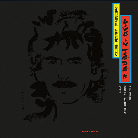 George Harrison | Live in Japan | 180g Vinyl 2LP