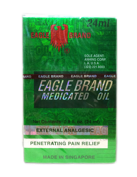 <b>EAGLE BRAND</b><br>Medicated Oil