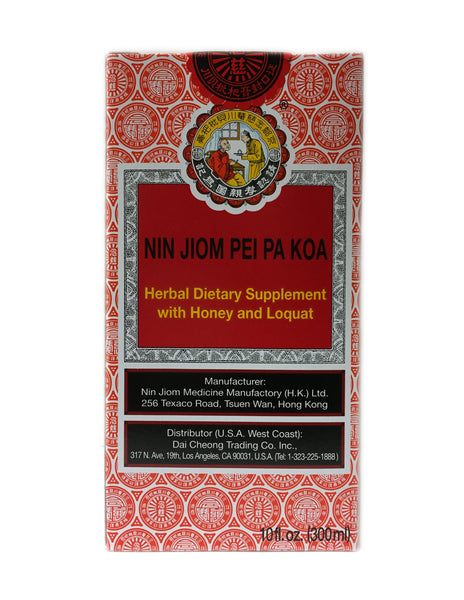 <b>NIN JIOM PEI PA KOA</b><br>Herbal Dietary Supplement