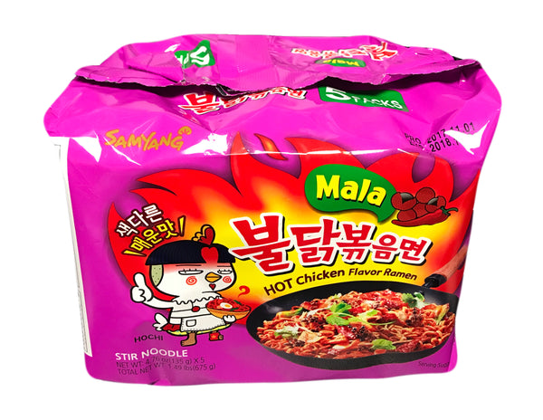 <b>SAMYANG</b><br>Hot Chicken Flavor Ramen (Mala) Family Pack