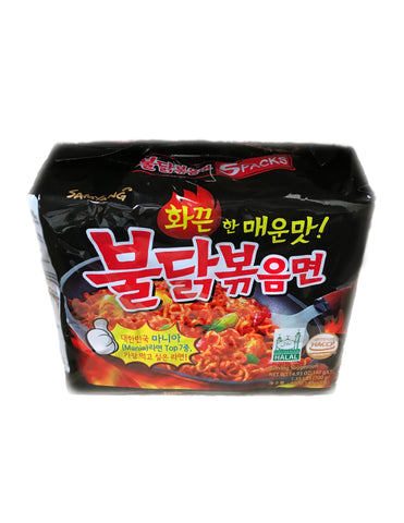 <b>SAMYANG</b><br>Hot Chicken Flavor Ramen Family Pack