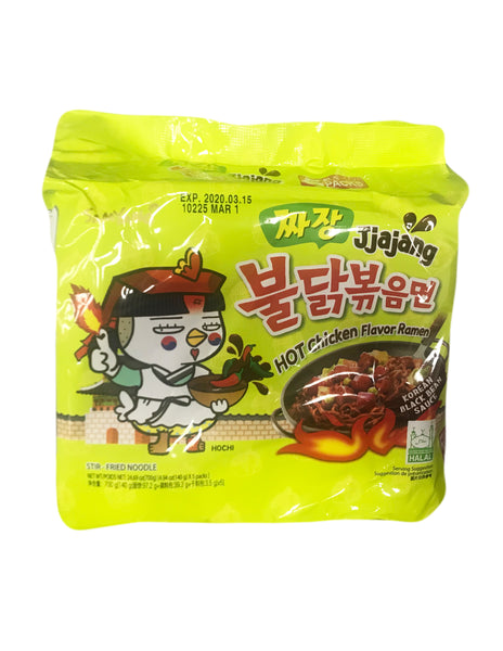 <b>SAMYANG</b><br>Hot Chicken Flavor Ramen (Jjajang) Family Pack