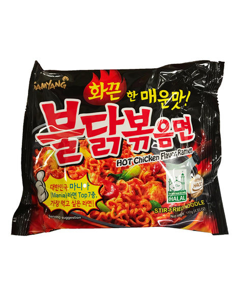 <b>SAMYANG</b><br>Hot Chicken Flavor Ramen 1-pack