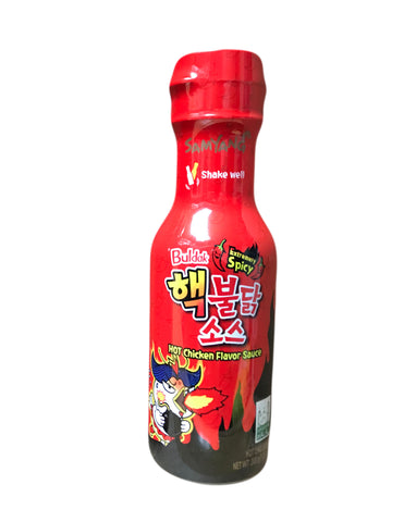 <b>SAMYANG</b><br>2X Spicy Hot Chicken Flavor Sauce