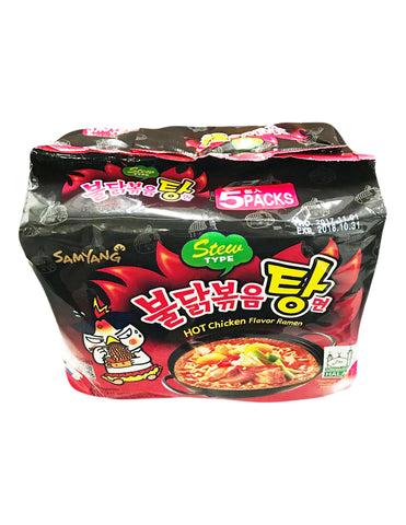 <b>SAMYANG</b><br>Hot Chicken Flavor Ramen (Stew Type) Family Pack