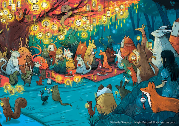Night Festival: A Wordless Picture Book
