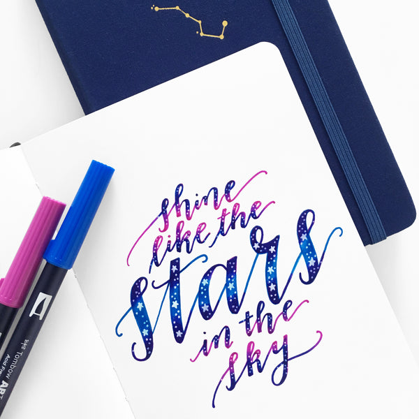 Shine Like The Stars - Tombow brush pen tutorial