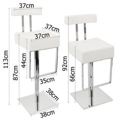 PU Leather Stainless Steel Bar Stool - White