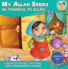 My Allah Series – A 10 Book Series Hard cover (Suggested Ages 3+)