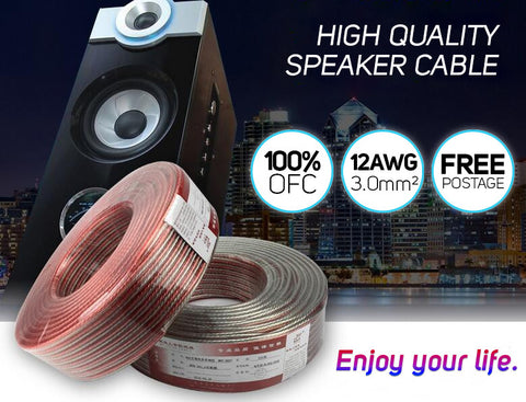 12AWG Gauge 2X1.5mm² High Quality Speaker Cable