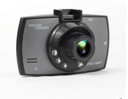 HD Dual lens Car Dashcam
