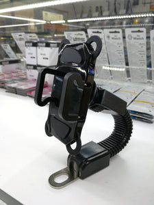 Motorcycle Phone Holder