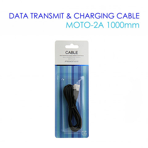 1 Metre Pisen Micro USB Data/Charging Cable
