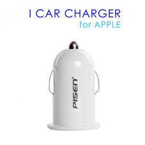 Pisen High Quality USB Car Phone Charger 1 Port - White