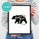 Mama Bear • Est Year • Wall Art Decor • Free Printable Decor • White and Black