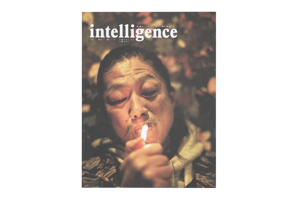 INTELLIGENCE MAGAZINE ISSUE 4