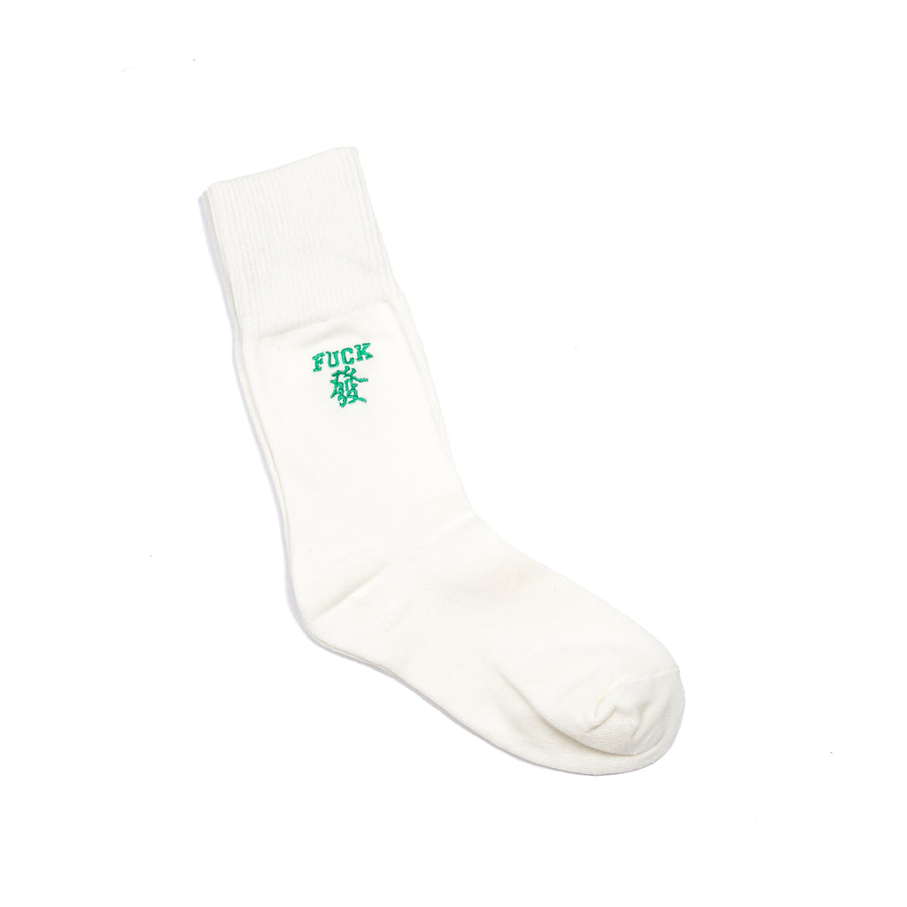 "F*CK / PROSPERITY CREW SOCKS ""WHITE"""