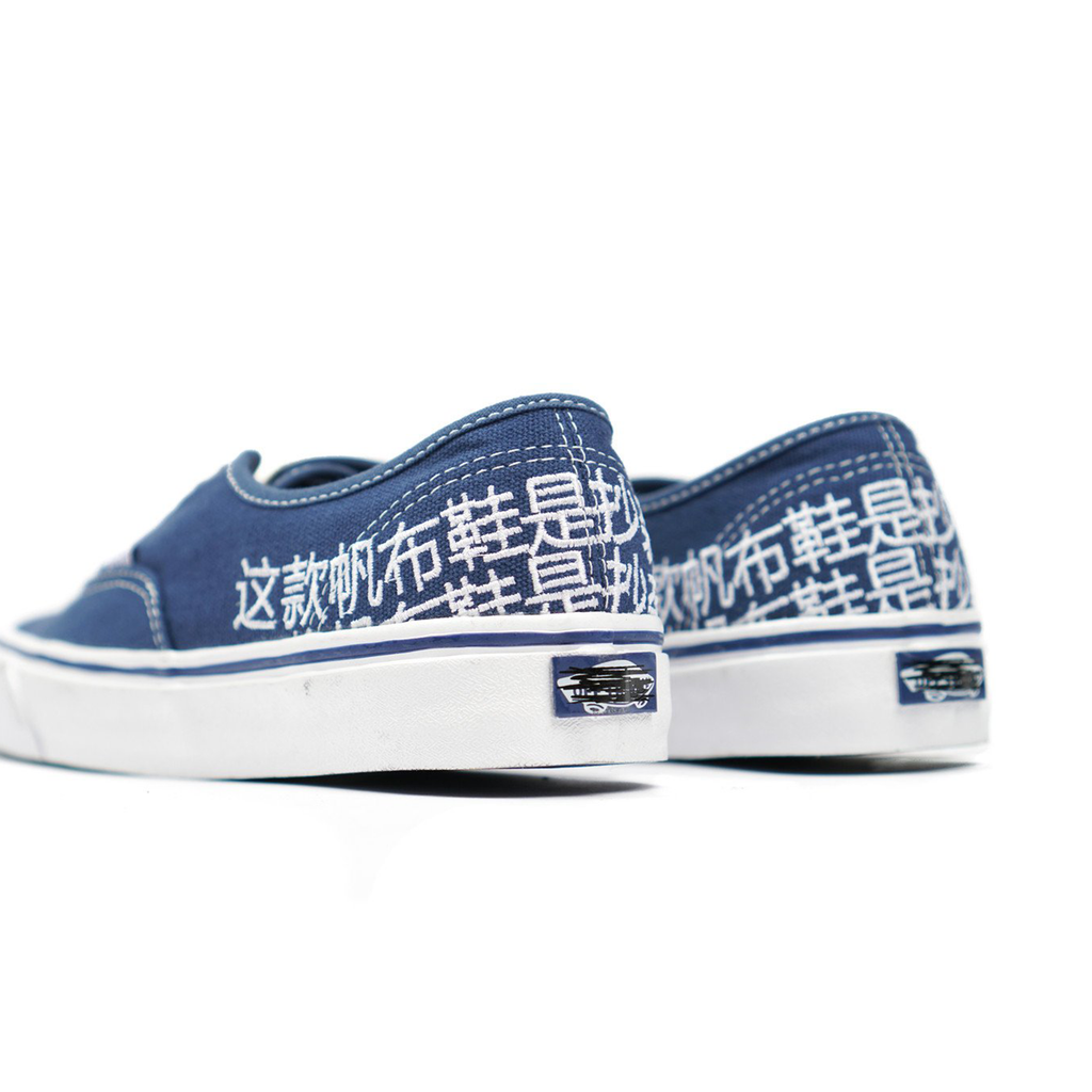 CANVAS SNEAKERS LOW