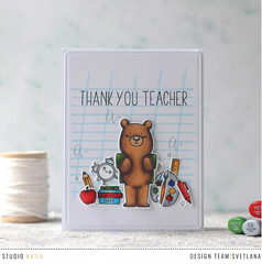 KOBI LOVES SCHOOL | STAMP SET