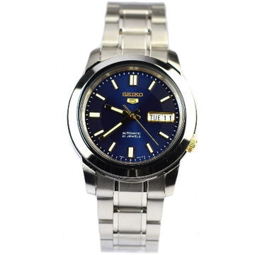 Seiko 5 Automatic SNKK11J1 Watch (New with Tags)