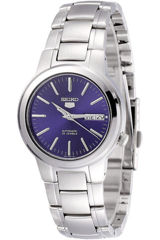 Seiko 5 Automatic SNKA05K1 Watch (New with Tags)