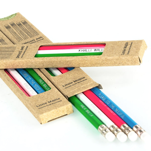 Pencils <br/> Set of 4 <br/> HB Pencils