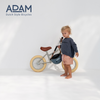 The Little <br/> Adam <br/> Beige