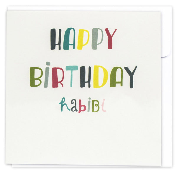 Greeting <br/> Cards <br/> Happy Birthday Habibi
