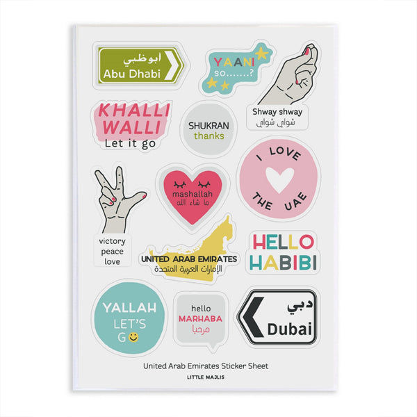 Sticker <br/> Sheet <br/> Khaleeji Sayings