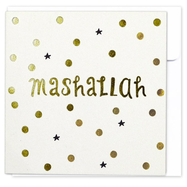 Greeting <br/> Cards <br/> Mashallah