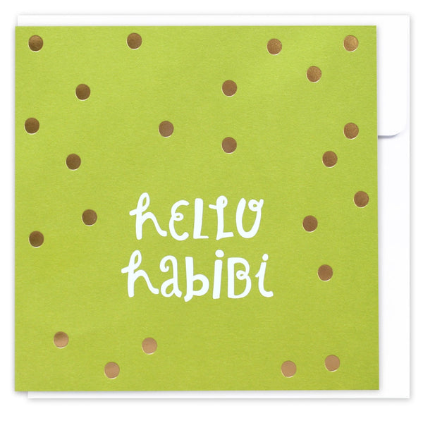 Greeting <br/> Cards <br/> Hello Habibi