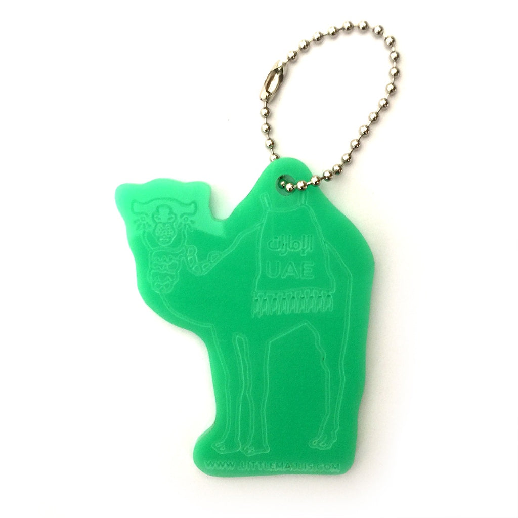 Key Ring <br/> Camel <br/> Turquoise