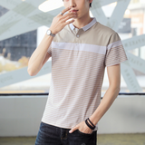 Mens Striped Two Tone Shirt