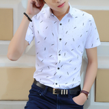 Mens Short Sleeve Shirt with Feather Prints