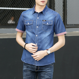 Mens Denim Shirt with Stripe Design - AmtifyDirect
