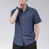 Mens Short Sleeve Denim Shirt