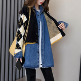 Womens Layered Denim Cardigan