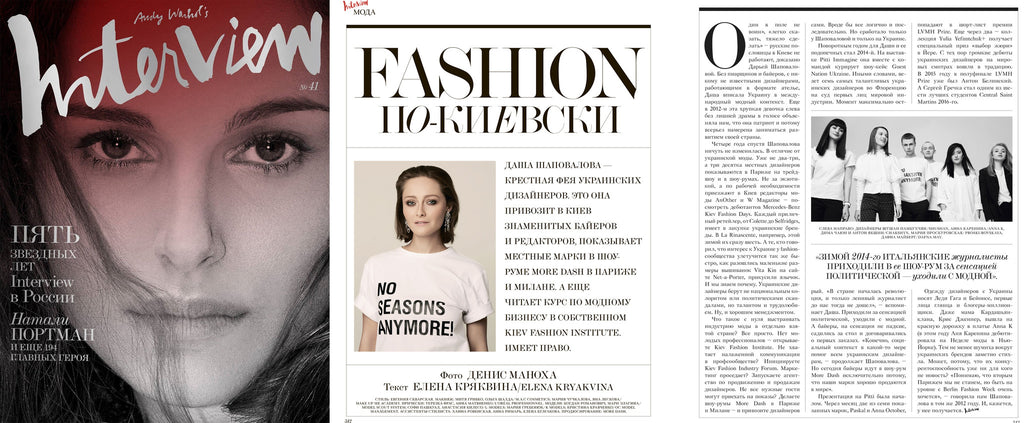 INTERVIEW RUSSIA, DECEMBER 2016