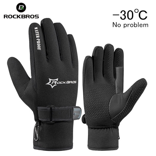 ROCKBROS Model S074BK Heavy-Duty Thermal Winter Gloves-Bike Gloves-RockBros-PanzerCases