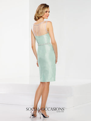 Last Dress In Stock; Size: 12, Color: Coffee - Social Occasions - 116848